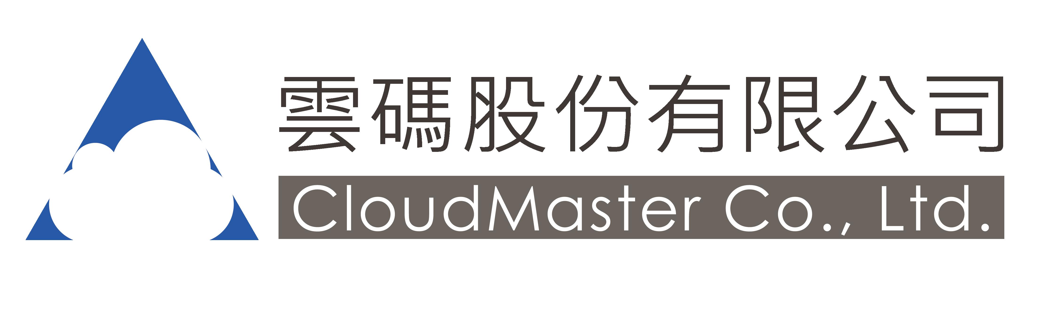 雲碼股份有限公司 CloudMaster